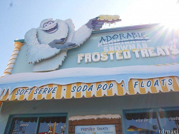 劇中でマイクやサリーにふるまっているレモン味のアイスが食べられます!