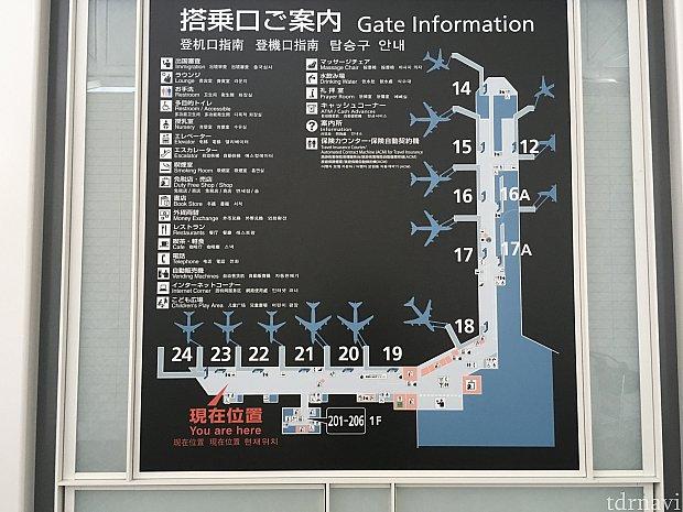 搭乗口は24番でした。かなり奥なので時間には余裕を持って向かいましょう。ちなみに私は出国審査を出たら呼び出され、ダッシュで搭乗口に向かう羽目になりました…(最終案内ではなく、単にWebチェックイン時にうまくパスポート情報が反映されていなかったという…)