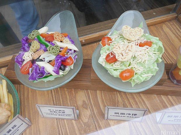 サラダもあります