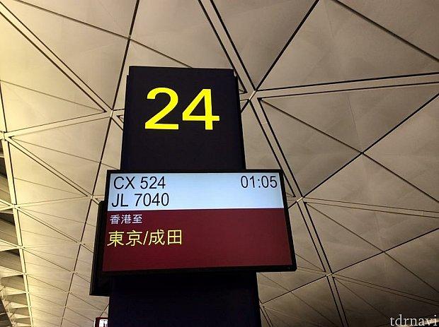 24番ゲートより香港深夜1:05出発成田行きです!