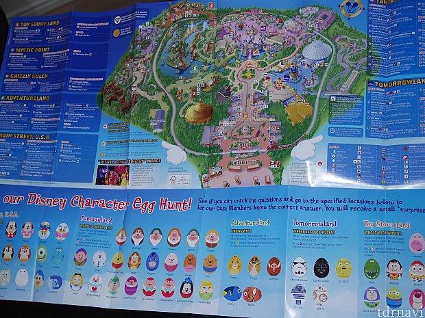 英語版のマップは広げるとタマゴ一覧が!日本語マップにはついてなかったよ~(ToT)