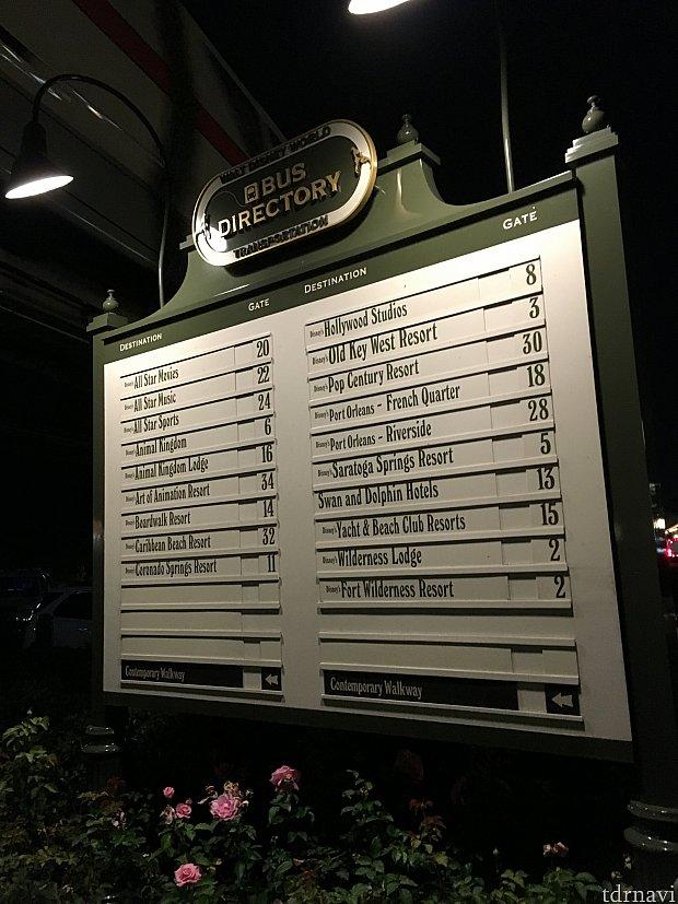マジックキングダムのバス停案内板!
