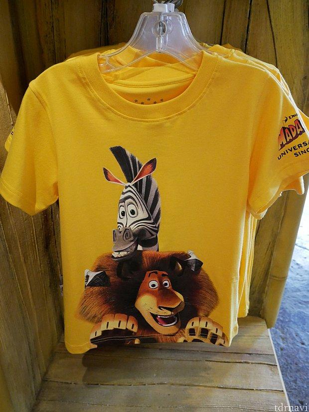 マダガスカルのTシャツ