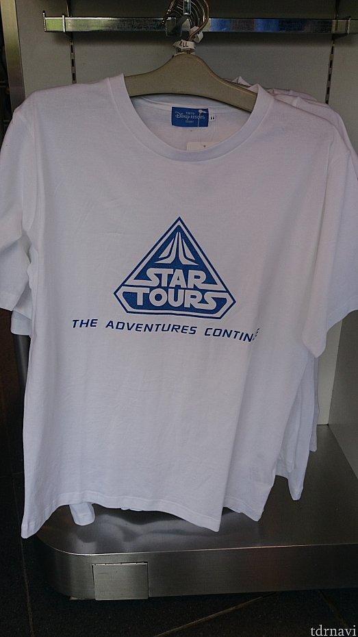 写真③。白地のTシャツにスターツアーズのロゴのみ。