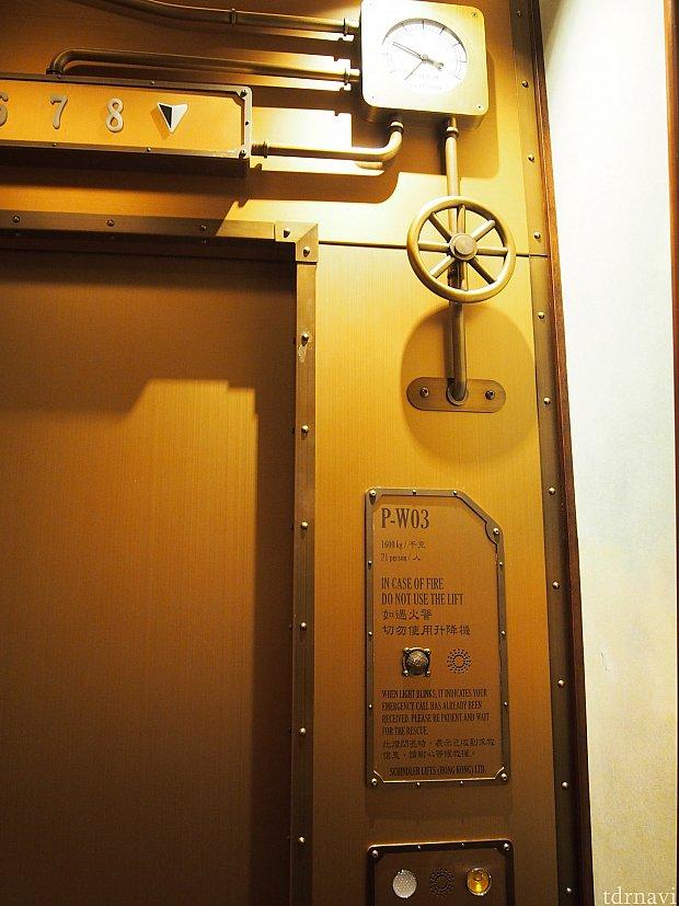 これ、エレベーターです。個人的にはTDSのセンターオブジアースのやつ思い出しました。