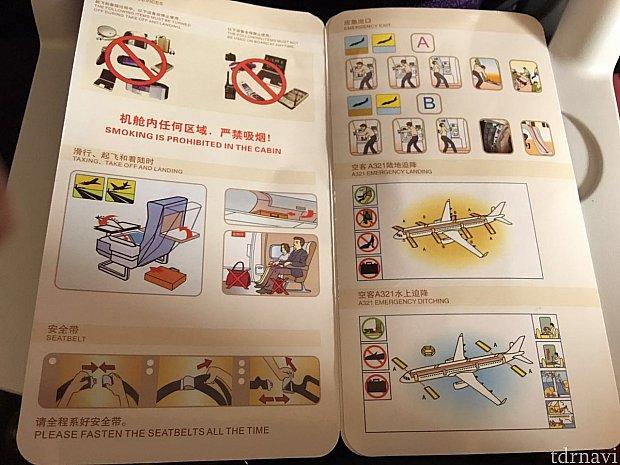 英語と中国語のみの表記。日本語はありませんでした。