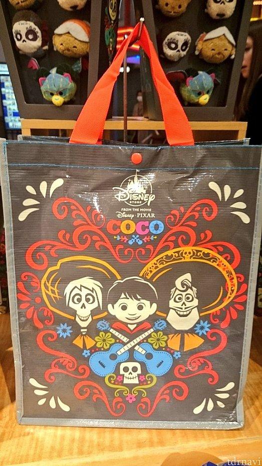 ショッピングバッグ(432円)