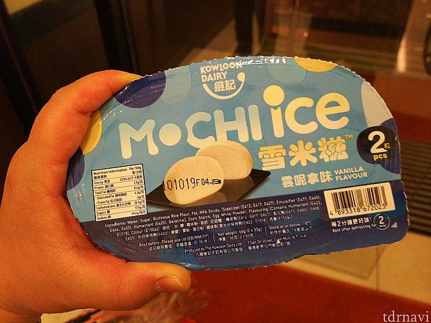 アイスクリームやお菓子も、見慣れた商品がたくさんありました。