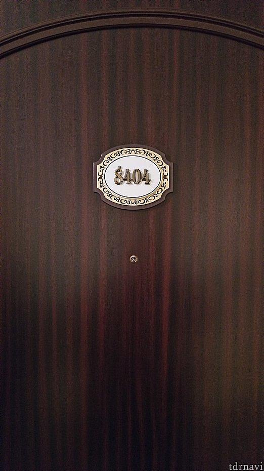 8404号室