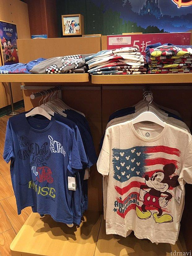 Tシャツは50%オフ!
