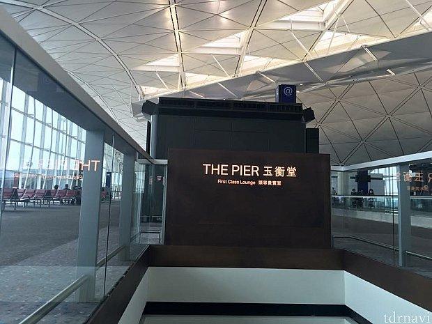 香港キャセイパシフィックファーストラウンジ THE PIER