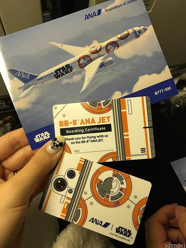 乗った人しかもらえない搭乗証明書!それとBB-8 JETの写真のハガキです☆