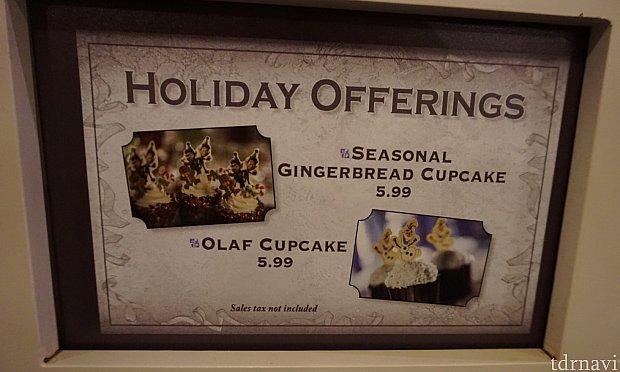 向かって左手のカウンターレストランでは、ホリデーシーズン限定のオラフ等のカップケーキを販売中。カップケーキはいつも甘すぎるので、購入はしませんでした。