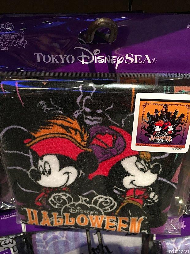 ミニタオル700円
