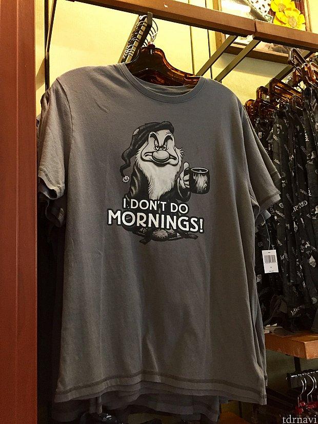 これもいい感じです。「朝は苦手…」$24.95