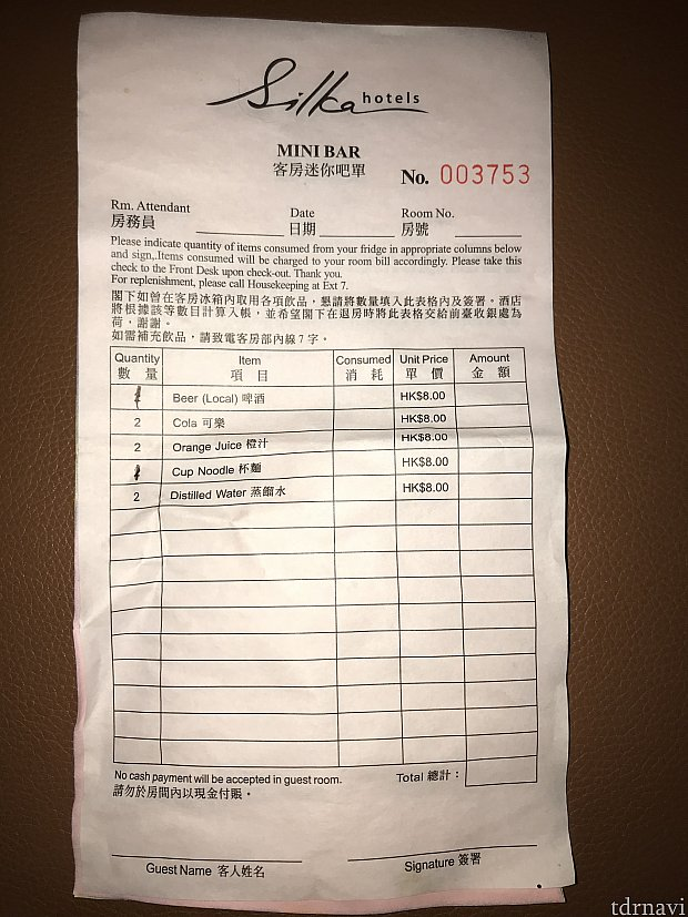 ミニバーのお値段が記載されています。 フロントの自販機の方が安いです💦  全て均一価格なのでカップラーメンはお値打ち❔