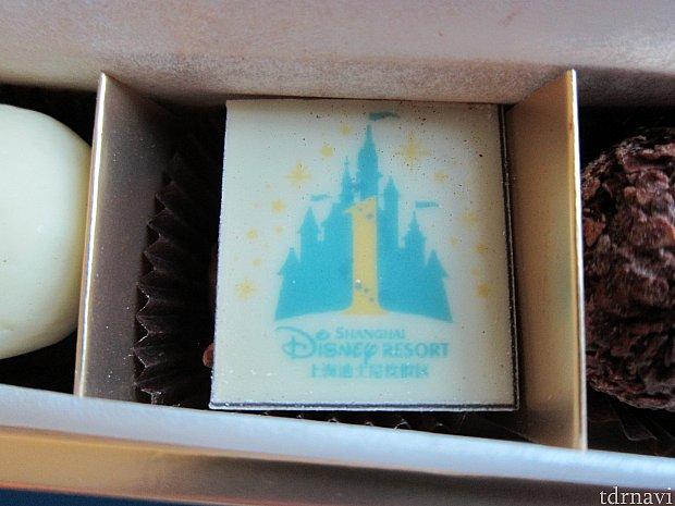 1周年記念キャッスルロゴをあしらったチョコレート。