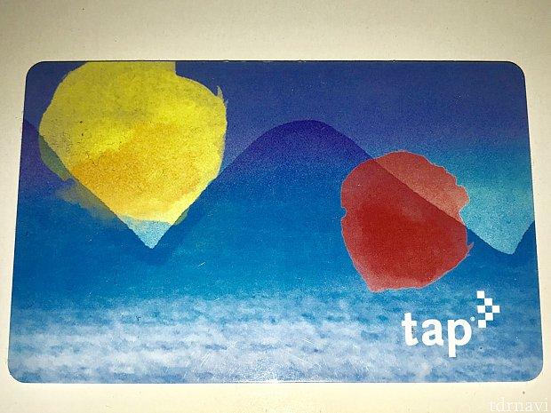 お世話になったtapカードです。