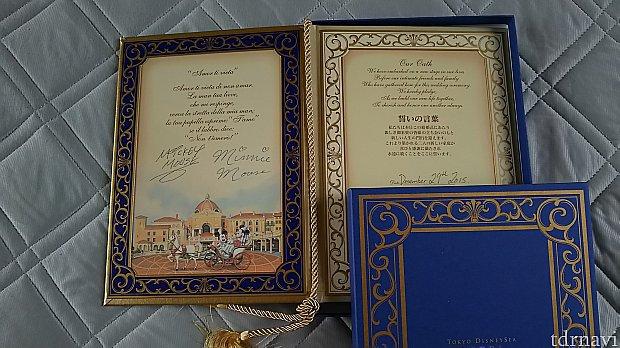人前式で使用した結婚誓約書ミッキーミニーを呼ぶと披露宴時にサインを書いてくれます🎵