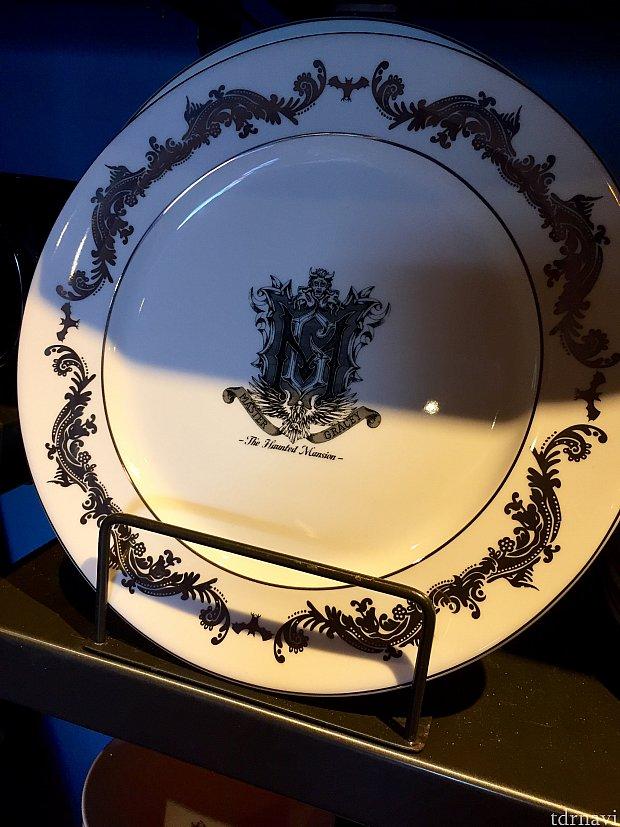 平皿は2種類の大きさがあります。小さな方は$18.99,大きな方は$27.99