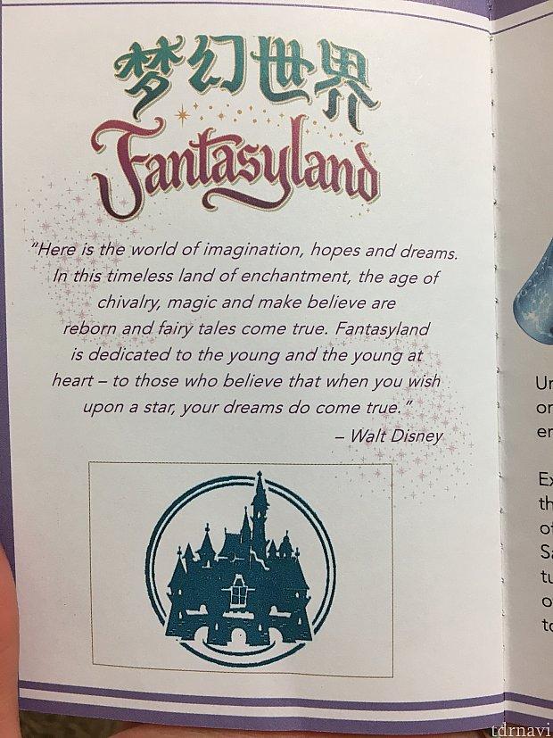 Enchanted Storybook Castleのスタンプ。