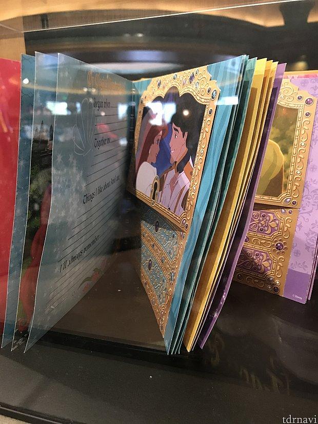 中は各プリンセスのページが♡写真も貼れます