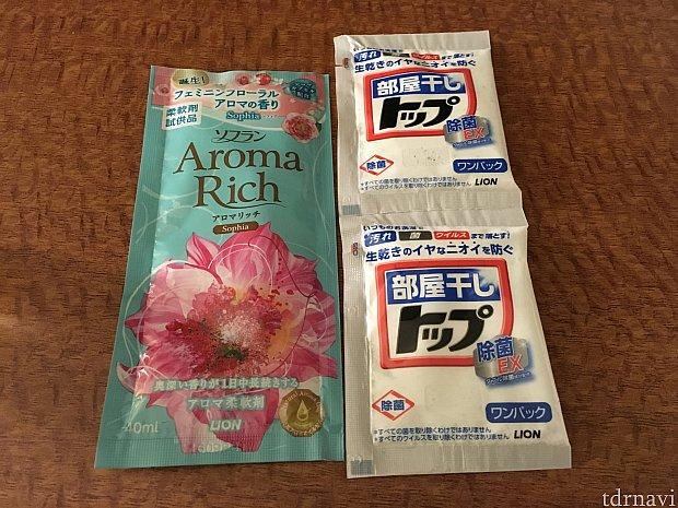 自宅から持ってきた洗剤と柔軟剤。洗剤は100円ショップで購入、柔軟剤は試供品でもらったものです