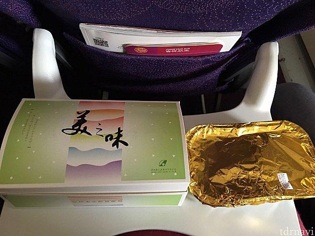 朝早い便でしたが機内食が出ました。