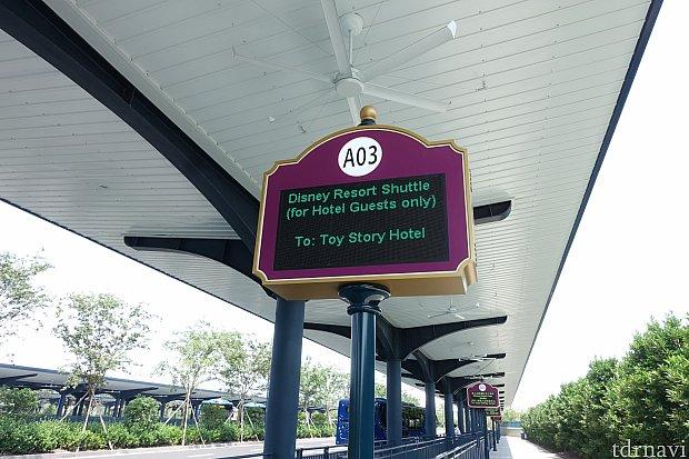 トイストーリーホテルは「A03」乗り場