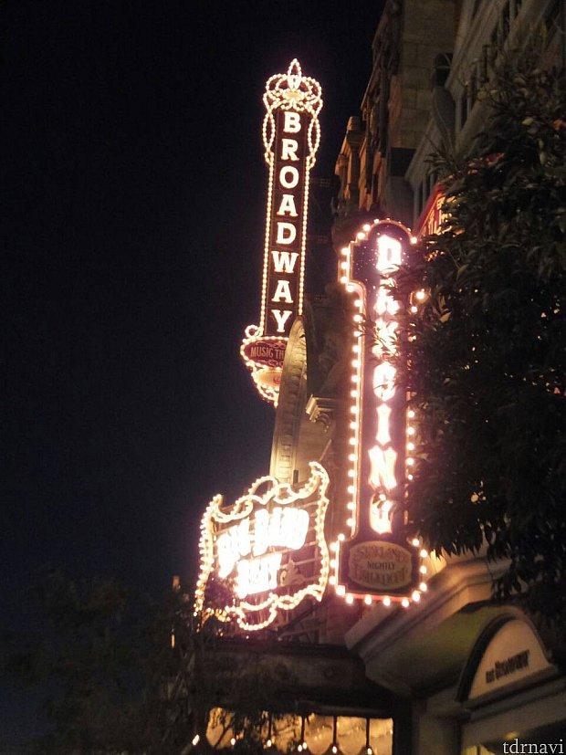 この劇場で味わえるすべてが、誰をも幸せにする
