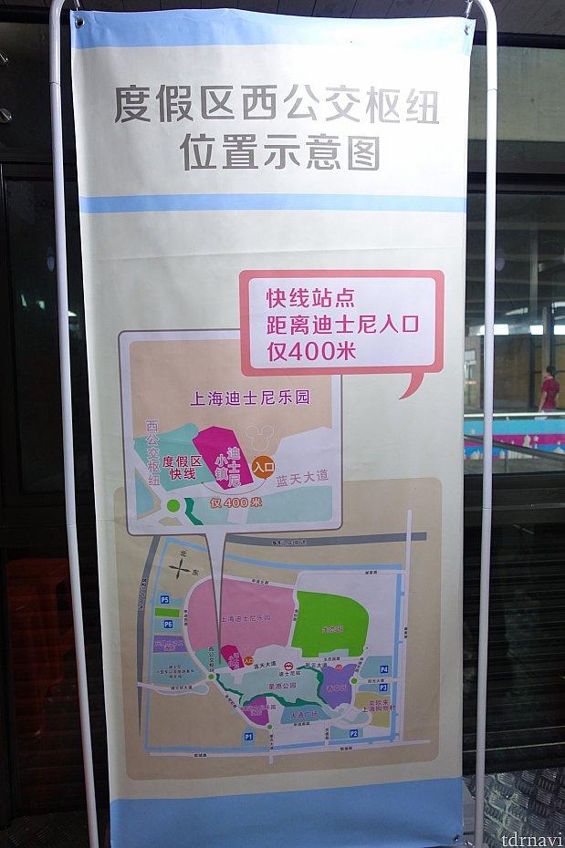 上海浦東国際空港シャトルバス