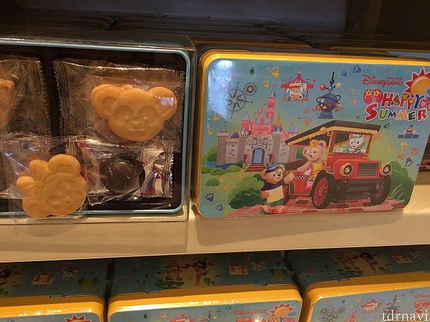 中身のクッキーも可愛い‼️