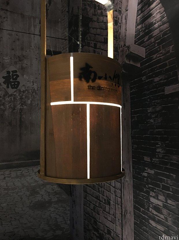 照明のカバーも竹製で中国風。