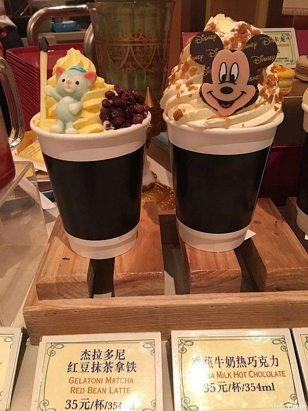 ジェラトーニの抹茶アズキラテとミッキーのバナナミルクホットチョコレートは35元