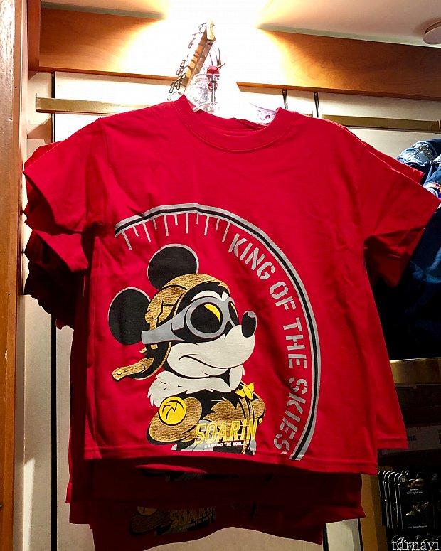 子供用と大人用があるTシャツ。赤い色がなかなか良いです。