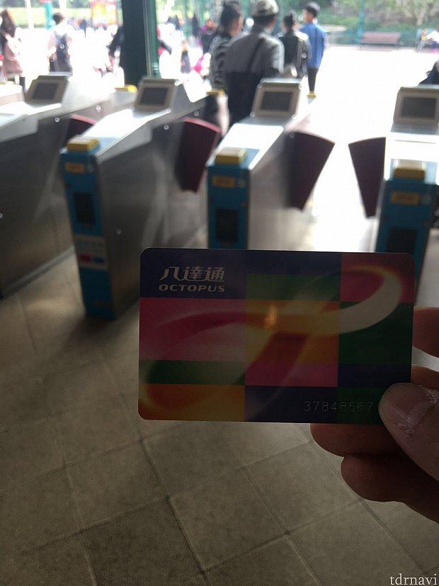 オクトパスカードで駅をでます。