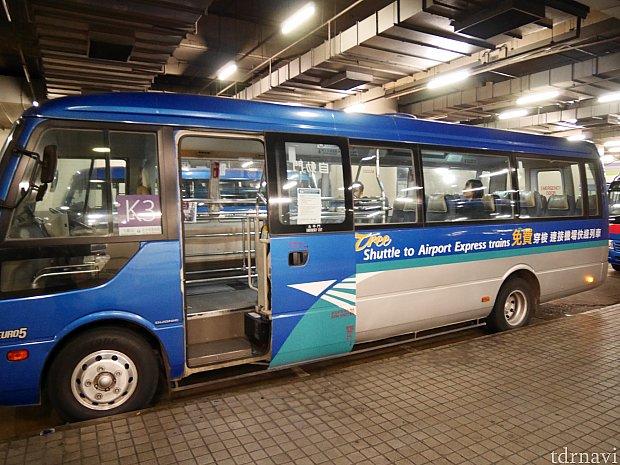 【アクセス】K3と書かれたバスに乗車するとホテルまで行けます!