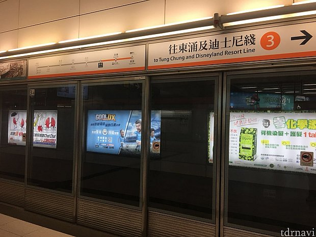 一駅で乗換えなので注意してください。