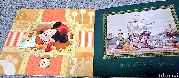 お誕生日シール付けていたら貰えました。左は2015年の物です。