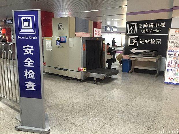 ここで荷物検査をされます。