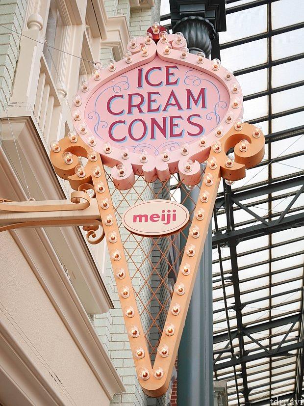 明治と言えばチョコなイメージですが、そういえばスーパーカップってアイスも売ってますね。