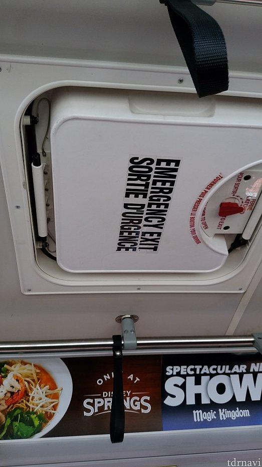おまけでバスの後方天井にある緊急脱出口。スコール時の臨時バスで、ここから大量の水が降ってきて、タオルハンカチ1枚が無駄になりました(涙)