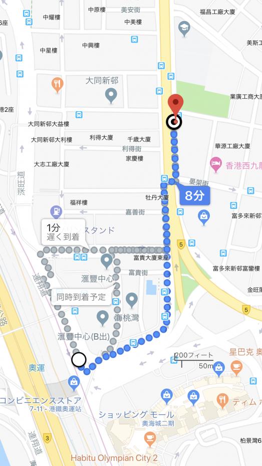 駅からホテルの行き方はGoogleマップで調べるとこんな感じで出てきます😊