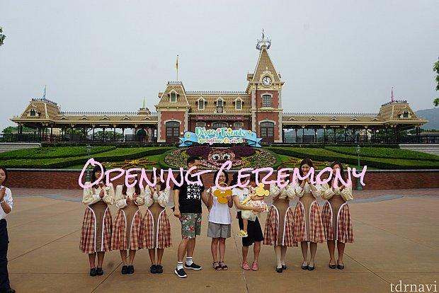 ミッキーミニーが帰ったあとはキャストさんと一緒に『welcome to HKDL♡321OPEN!!!』といって門が開きます♡