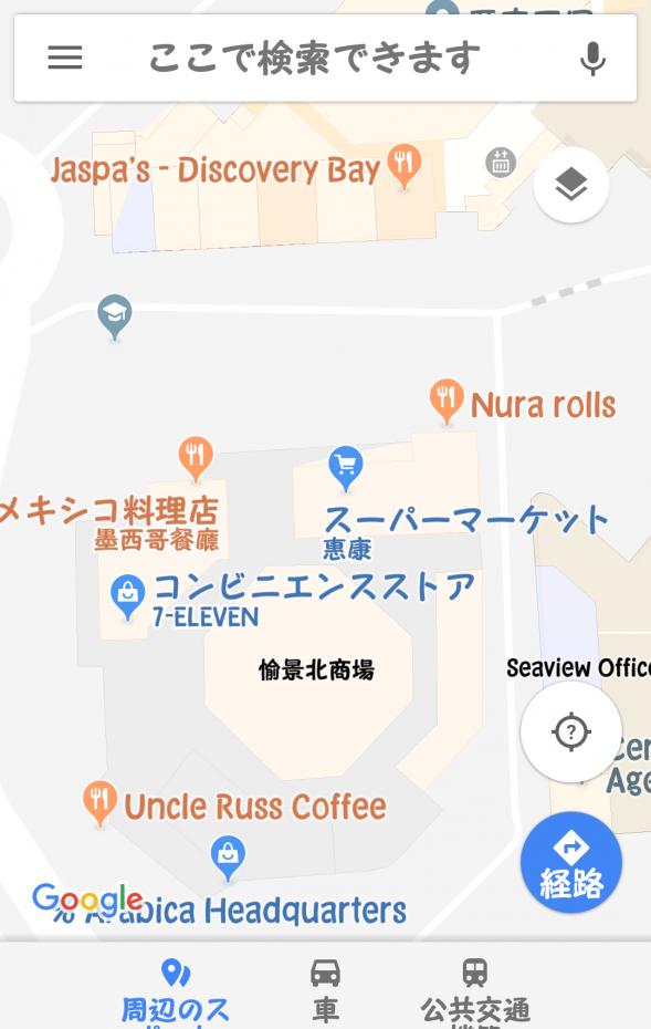 レストラン系の位置関係はこちら。 下の名前がない青いバッグマークもコーヒーショップになります。