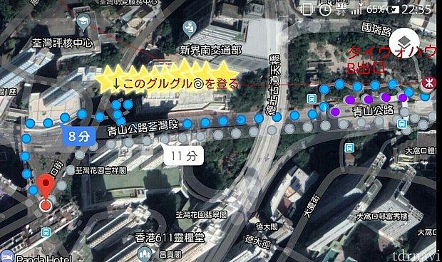 【アクセス】駅からホテルまで タイウォハウのB出口から出て左へ その後道沿いをまっすぐ進みます。(紫のルートが分かりやすいかも) 途中グルグルとした階段を登って屋根付きの通路を通って行くとそのままホテルに入れます。 歩いているとパンダの絵が描かれた建物が見えてきます。