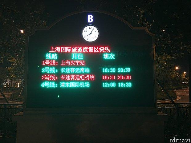 すぐに時計があるBインフォメーションに着きます。Aがホテルへ行くシャトルバス乗り場、タクシー乗り場はDになります。