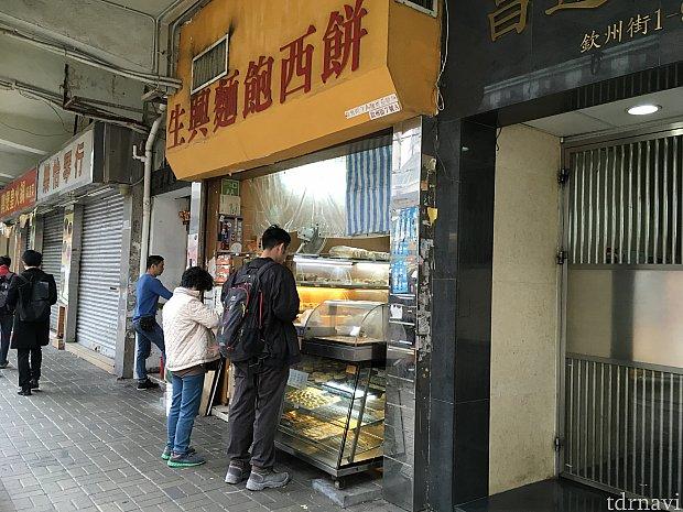 ナンチョン駅に行く途中にあるこちらのパン屋さんに大変お世話になりました