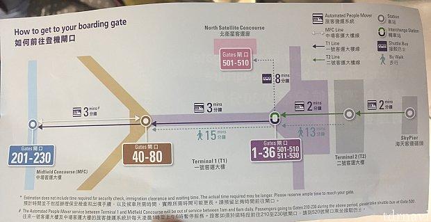 香港空港、出発のターミナル間は電車移動です。今回はターミナル2でチェックイン、搭乗口は205番でした。