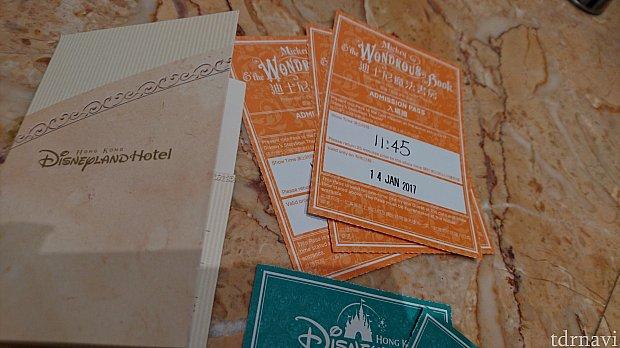 ワンダラスの優先入場券。以前はラウンジでふらふらしていたお姉さんが『パーク行くならこれ挙げるよー』とランダムに配っていました(笑)